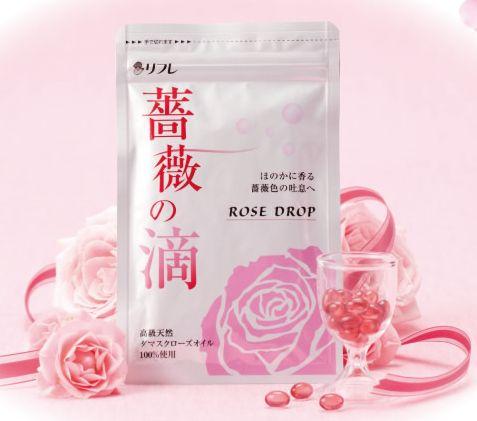 口臭が薔薇の香りに♪薔薇サプリ☆飲むフレグランスサプリよ~♪薔薇の滴